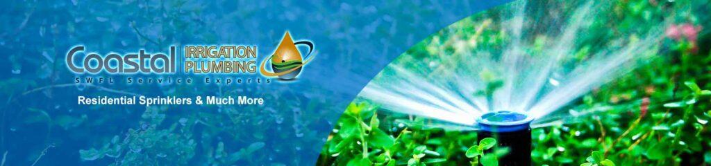 CIP_Residential_Sprinklers